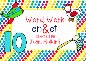 workwork en and et